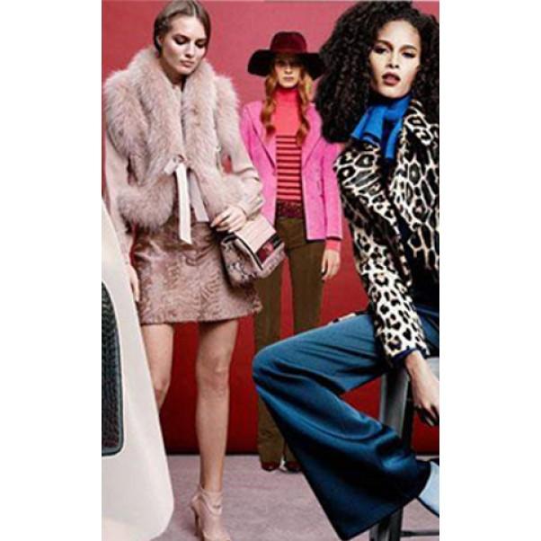 Седем прекрасни модни тенденции