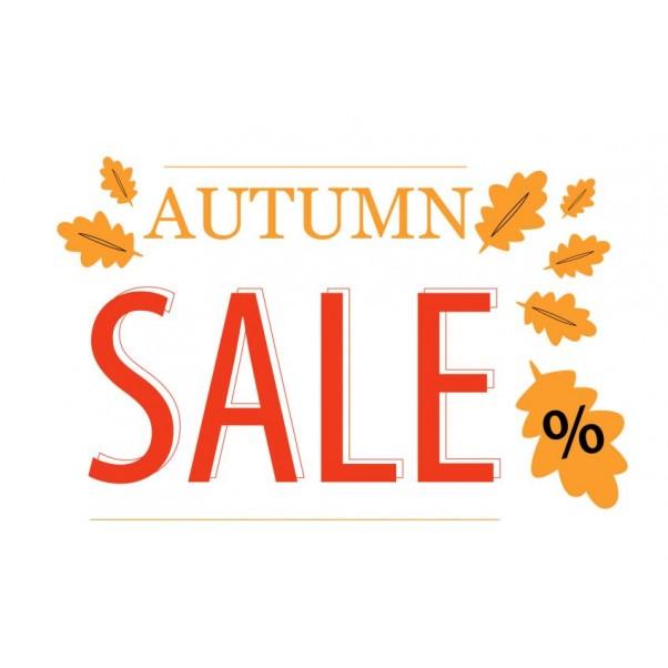 Последни намаления за есенни и зимни преходни колекции