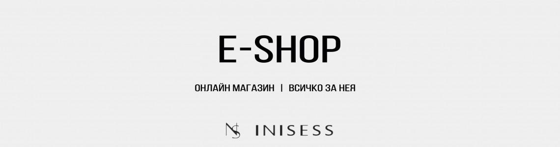 Онлайн магазин за дамски дрехи Inisess-shop ви приветства