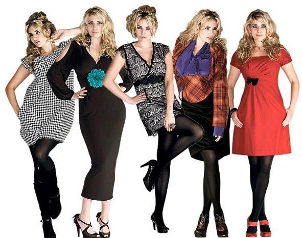 Оригинални дрехи за жени