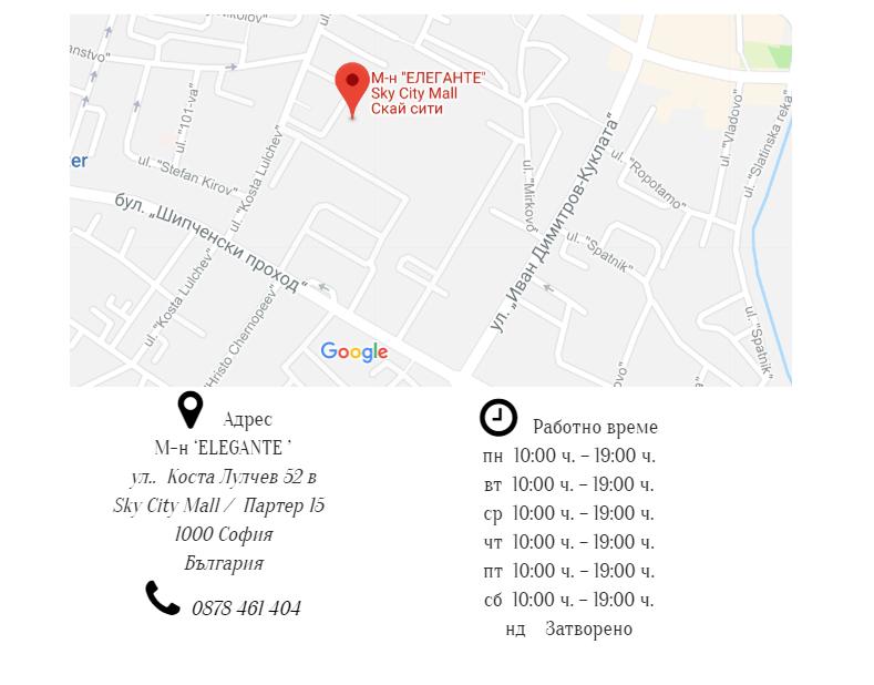 Магазини за официални рокли в София