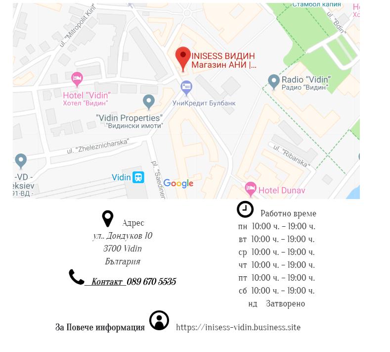 Магазини за официални дрехи във Видин